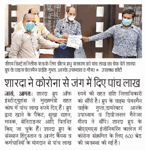Sharda Group donates to CM Distress Relief Fund