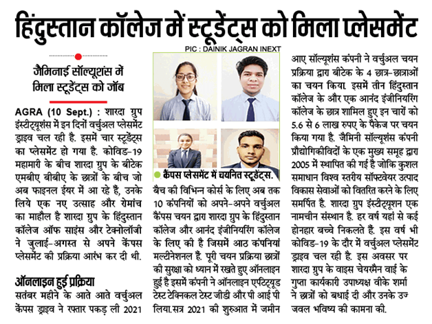 Placement in 'Gemini Solutions'
