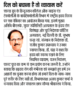 Webinar on National Heart Day
